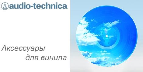 Audio-Technica!