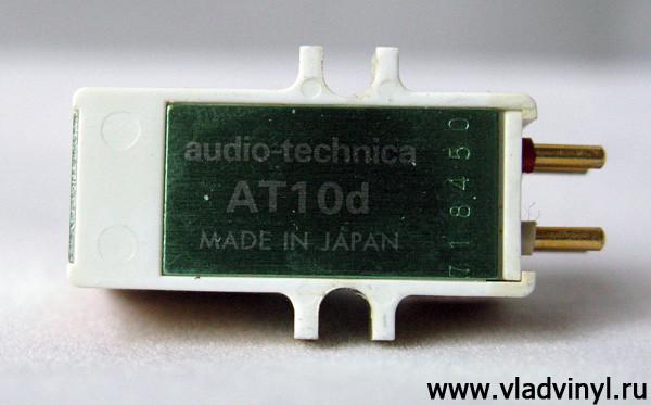 Головка звукоснимателя Audio-Technica AT-10D VM Dual Magnet (б/у).